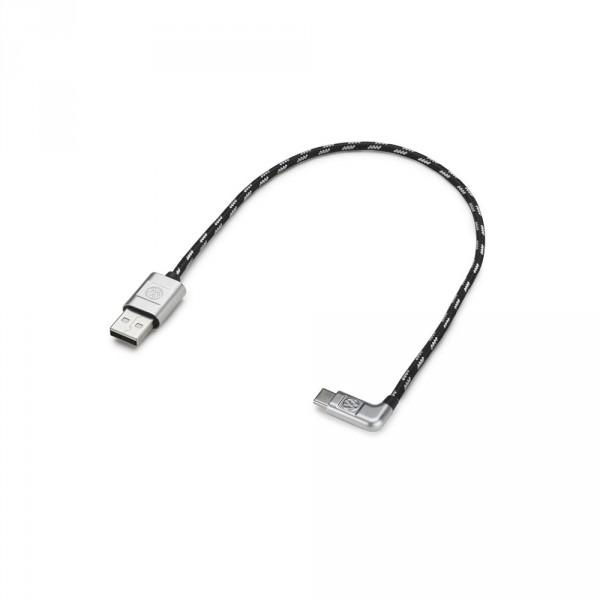 Original VW Anschlusskabel Ladekabel USB-A auf USB-C Premium 30cm